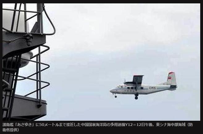 Hashigozakura<米中露の情報収集、空の戦い> 北朝鮮ミサイル発射前日の東シナ海上空には各国の偵察機が飛び交っていた…