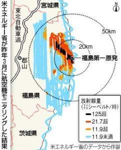 米エネルギー省航空機放射線測定(モニタリング)放射線実測図