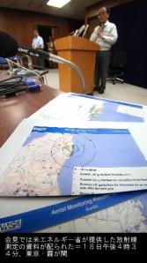 米提供の汚染地図「避難に生かさず反省」保安院(会見画像)