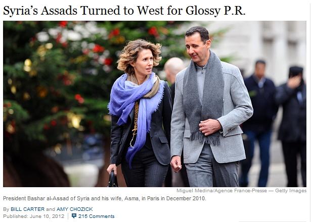 砂漠のバラ」、シリア大統領の妻...