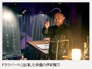 〈試写室〉NHKスペシャル「日本国債」