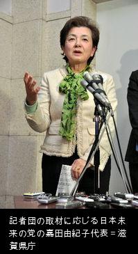 嘉田代表、滋賀県議会が兼職解消決議