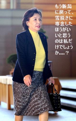 閣議のため官邸に入る田中真紀子文科相=18日午前9時40分、首相官邸
