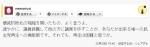 菅ブログ・コメント4