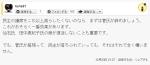 菅ブログ・コメント7