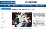 【韓国大統領選】 暫定投票率は75.8% 前回より12.8ポイント超