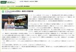 2ちゃんねる元管理人 異例の書類送検 (NHK)