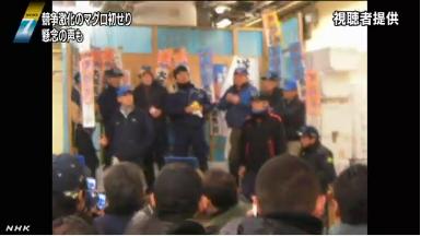 日本側が対抗して右手を小さく挙げてキロ70万円の競り値を示し落札