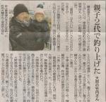 大間の漁師・竹内さん(x0.8)