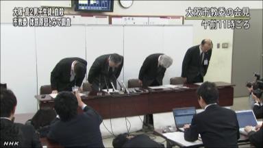 大阪の高校2年・バスケ部主将自殺2