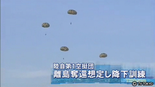 陸自第1空挺団降下訓練始め2-1