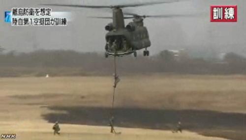 陸自第1空挺団降下訓練始め4-3