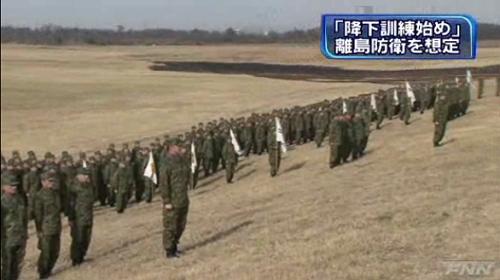 陸自第1空挺団降下訓練始め6-1