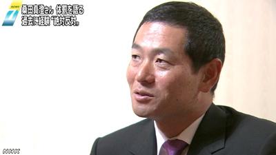 NHK Web特集 桑田真澄さん 体罰は安易な指導