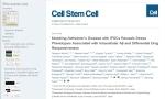 アルツハイマー病|iPS細胞8