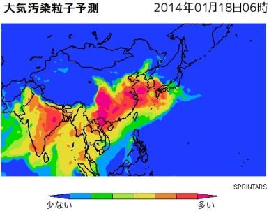 スプリンターズPM2.5大気汚染予測_2014年1月18日06時_Hashigozakuraキャプチャ