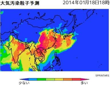 スプリンターズPM2.5大気汚染予測_2014年1月18日18時_Hashigozakuraキャプチャ
