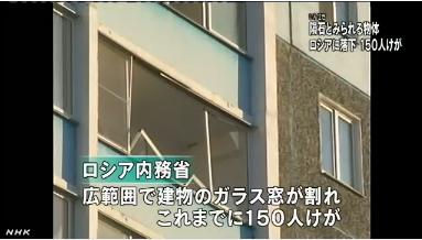ロシア・隕石落下(NHK)3