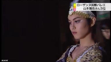 ローザンヌ国際バレエ3位入賞2
