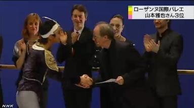 ローザンヌ国際バレエ3位入賞5