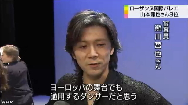 ローザンヌ国際バレエ3位入賞7