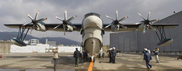 海自US-2、飛行試験画像2