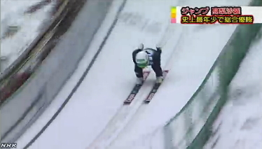 高梨沙羅、スキージャンプW杯10