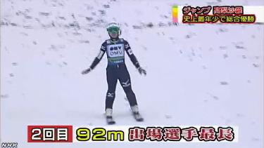 高梨沙羅、スキージャンプW杯14