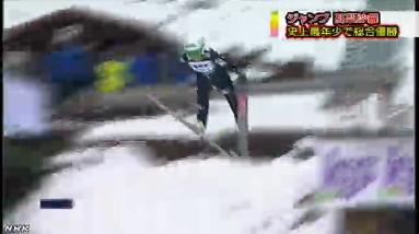高梨沙羅、スキージャンプW杯6