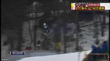 高梨沙羅、スキージャンプW杯7