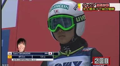 高梨沙羅、スキージャンプW杯9