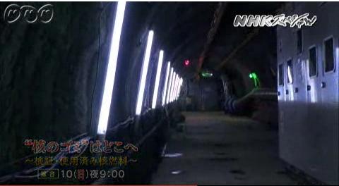 NHKスペシャル「核のゴミ」はどこへ4
