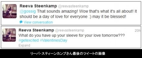 ReevaSteenkamp_LastTweet