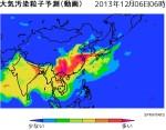 SPRINTARS_PM2.5大気汚染粒子予測(画像)_2013-12-6_0600