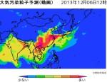 SPRINTARS_PM2.5大気汚染粒子予測(画像)_2013-12-6_1200