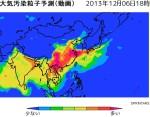 SPRINTARS_PM2.5大気汚染粒子予測(画像)_2013-12-6_1800
