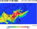 SPRINTARS_PM2.5大気汚染粒子予測(画像)_2013-12-7_0600