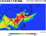 SPRINTARS_PM2.5大気汚染粒子予測(画像)_2013-12-7_1200
