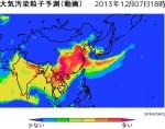 SPRINTARS_PM2.5大気汚染粒子予測(画像)_2013-12-7_1800
