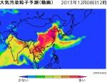 SPRINTARS_PM2.5大気汚染粒子予測(画像)_2013-12-8_1200