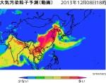 SPRINTARS_PM2.5大気汚染粒子予測(画像)_2013-12-8_1800