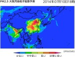Sprintars_PM2.5大気汚染粒子拡散予測_2014年7月10日18時の予測画像