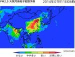 Sprintars_PM2.5大気汚染粒子拡散予測_2014年7月11日06時の予測画像
