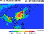 Sprintars_PM2.5大気汚染粒子拡散予測_2014年7月11日12時の予測画像