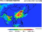 Sprintars_PM2.5大気汚染粒子拡散予測_2014年7月11日18時の予測画像