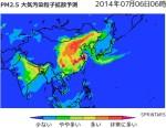 Sprintars_PM2.5大気汚染粒子拡散予測_2014年7月6日06時の予測画像
