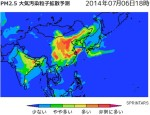 Sprintars_PM2.5大気汚染粒子拡散予測_2014年7月6日18時の予測画像