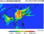 Sprintars_PM2.5大気汚染粒子拡散予測_2014年7月7日06時の予測画像