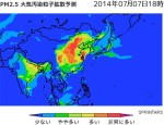 Sprintars_PM2.5大気汚染粒子拡散予測_2014年7月7日18時の予測画像