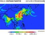 Sprintars_PM2.5大気汚染粒子拡散予測_2014年7月8日06時の予測画像